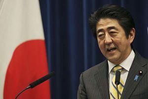 Japan postpone new casino bill